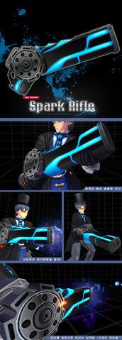 File:Weapon spark.jpg
