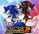 Sonic Adventure 2 Speedrun Wikia