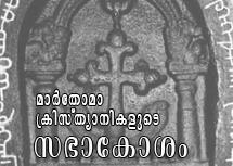പ്രമാണം:Wiki.png