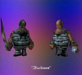 File:WZ-Hachimen 01.jpg
