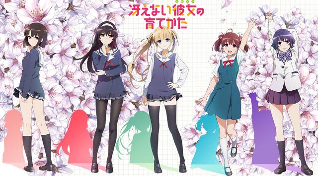 File:Saenai-Heroine-no-Sodatekata-Anime-Character-Visual.png