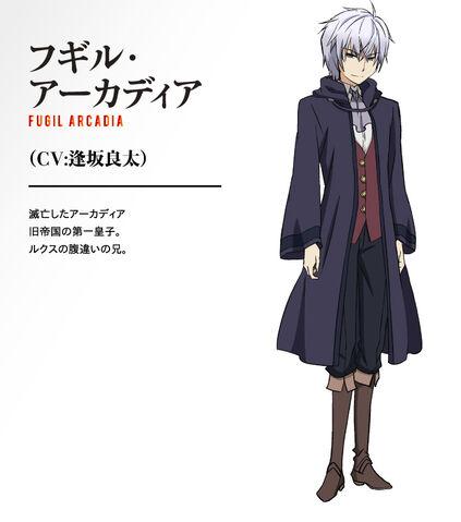 File:Fugil Arcadia.jpg