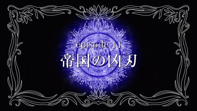 File:Anime episode 11.jpg