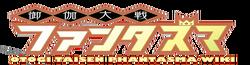 File:Otogi Taisen Phantasma Wiki wordmark.png