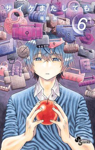 File:Manga Volume 6.jpg