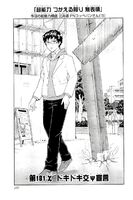 Chapter 181