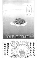 Chapter 152