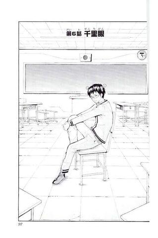 File:Chapter 06.jpg