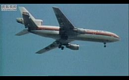 File:Airplane N1819U.jpg