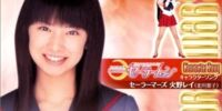 Pretty Guardian Sailor Mars Character Song - Rei Hino