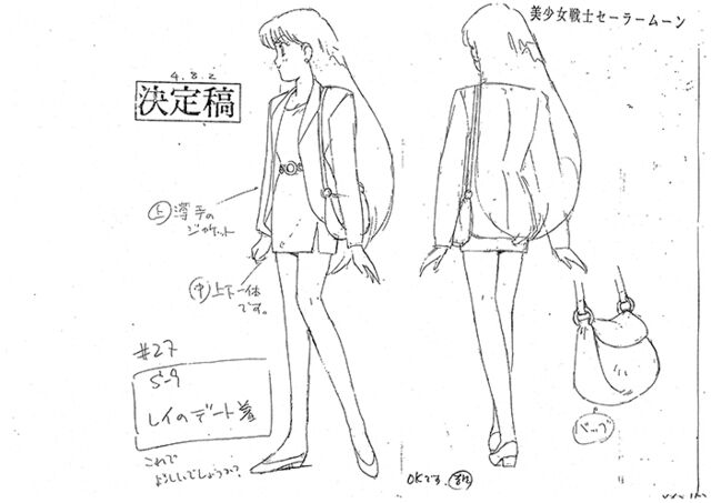File:Rei Anime Design 11.jpg