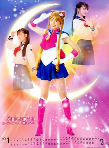 File:Usagi and Sailor Moon 2004 PGSM Calender.jpg