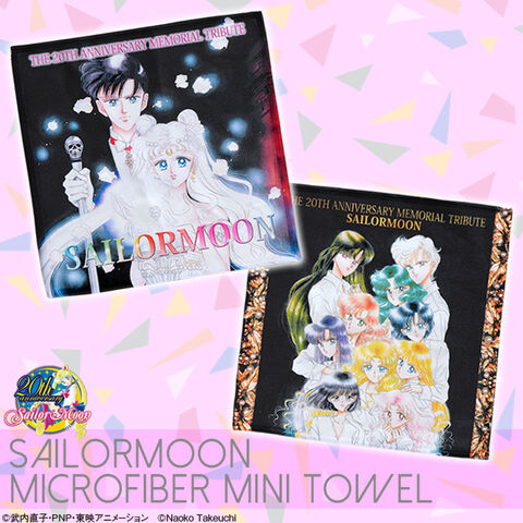 File:Microfiber Mini Towel (live).jpg