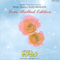 Love Ballad Edition