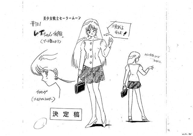 File:Rei Anime Design 12.jpg