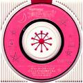 Sailor Stars Song CD