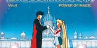 Sailor Moon - Die Superhits Für Kids vol. 4: Power of Magic