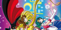 Sailor Moon R Box 1 (Italian DVD)
