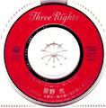 Seiya Single CD