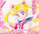 Sailor Moon (Mangá)