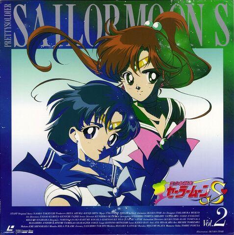 File:SMoonS Laserdisc Cover 2.jpg