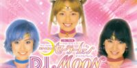 DJ Moon Album 1