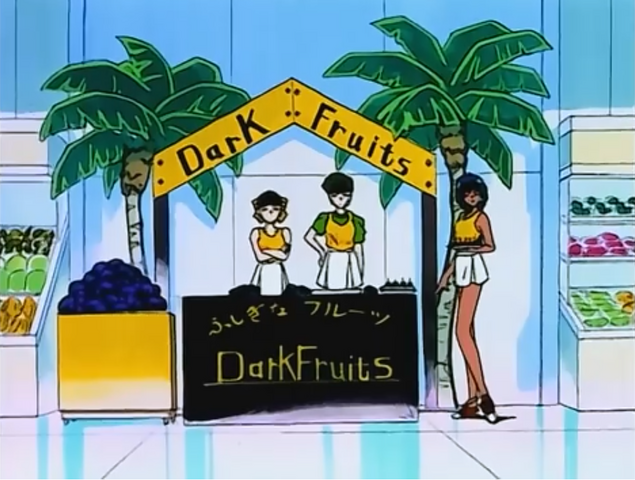 File:Dark Fruit Sale.png