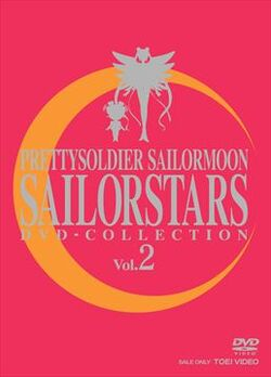 DVD Collection Sailor Stars 2