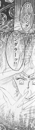 Burningmandala.manga