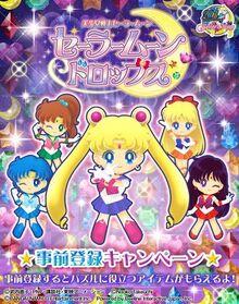 Sailor Moon Drops.jpg