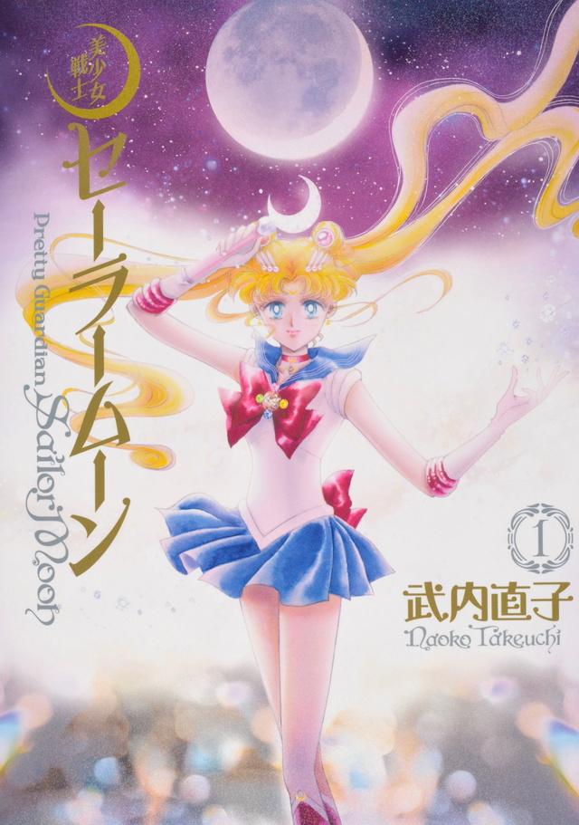 [Pre-order]  Perfect Edition Manga Latest?cb=20140110224923