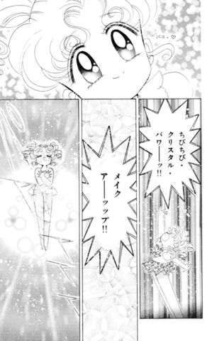File:Chibi Chibi Crystal Power Japanese and Unflipped.jpg