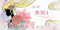 Act 30 - Infinity 4, Sailor Uranus Haruka Tenou, Sailor Neptune Michiru Kaiou (episode)