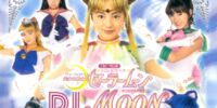 DJ Moon Album 3