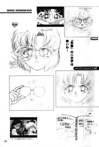 File:Ami First Love 2 (three-lights.net).jpg
