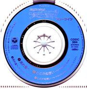 Three Lights Single CD