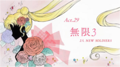 SMC; Act-29 Ep-Title Card
