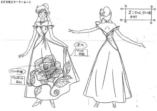 File:Makoto Outfit Design 147.jpg