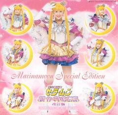 MarinaMoon Special Edition