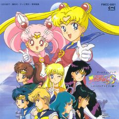 SailorMoonS.SuperFamicom