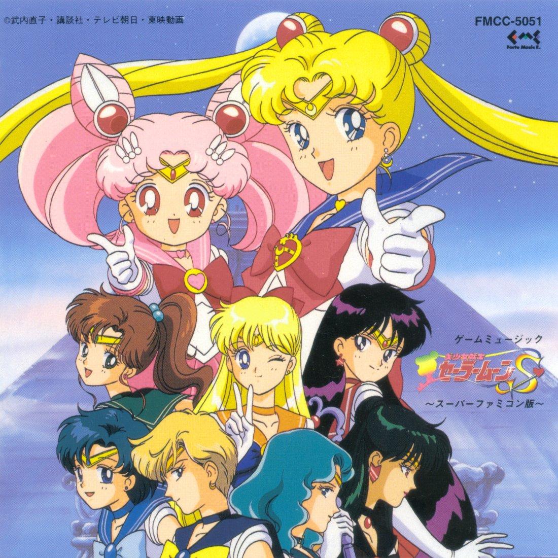 Game Music Sailor Moon S ~ Super Famicom ~