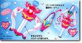 Princess Harp-Sword Toy Diagram