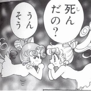 Kousagi hablando con el gato rosa en su forma humana, <a href=