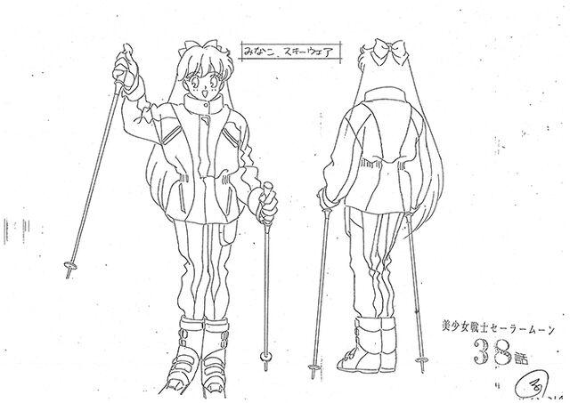 File:Minako Anime Design 6.jpg