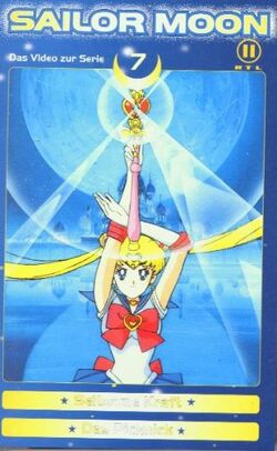 Sailor Moon Vol. 7 - German VHS