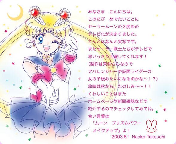 File:Sailor Moon Princess Naoko Room.jpg