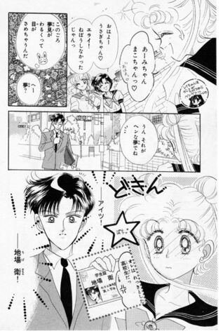File:Japanese Act 6.jpg