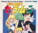 Sailor Moon (Mega Drive)