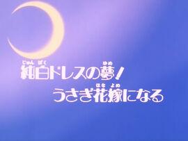 Logo ep16.jpg