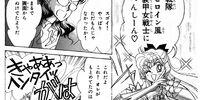 """Vol.2 - Minako in """"Game Center Crown"""""""
